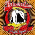 Patocarlos – No Hagamos… Haguemos! - Independiente (2012)