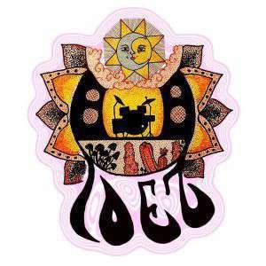 Idez Festival: 18 de abril, 12 horas de música y naturaleza