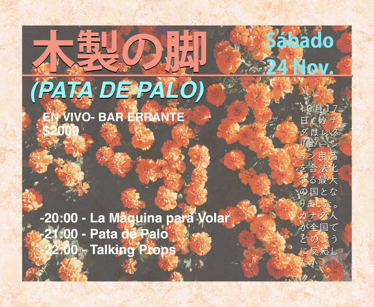 LMPV + Pata de Palo + Talking Props en Bar Errante