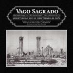 Vago Sagrado - Volumen III (2019)