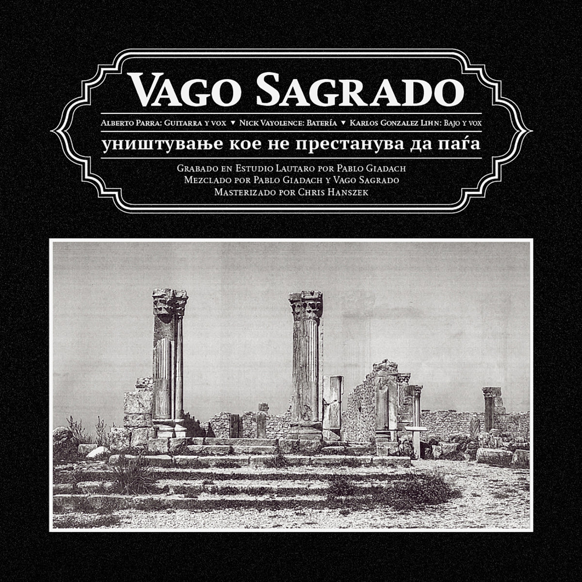 Vago Sagrado – Volumen III (2019)