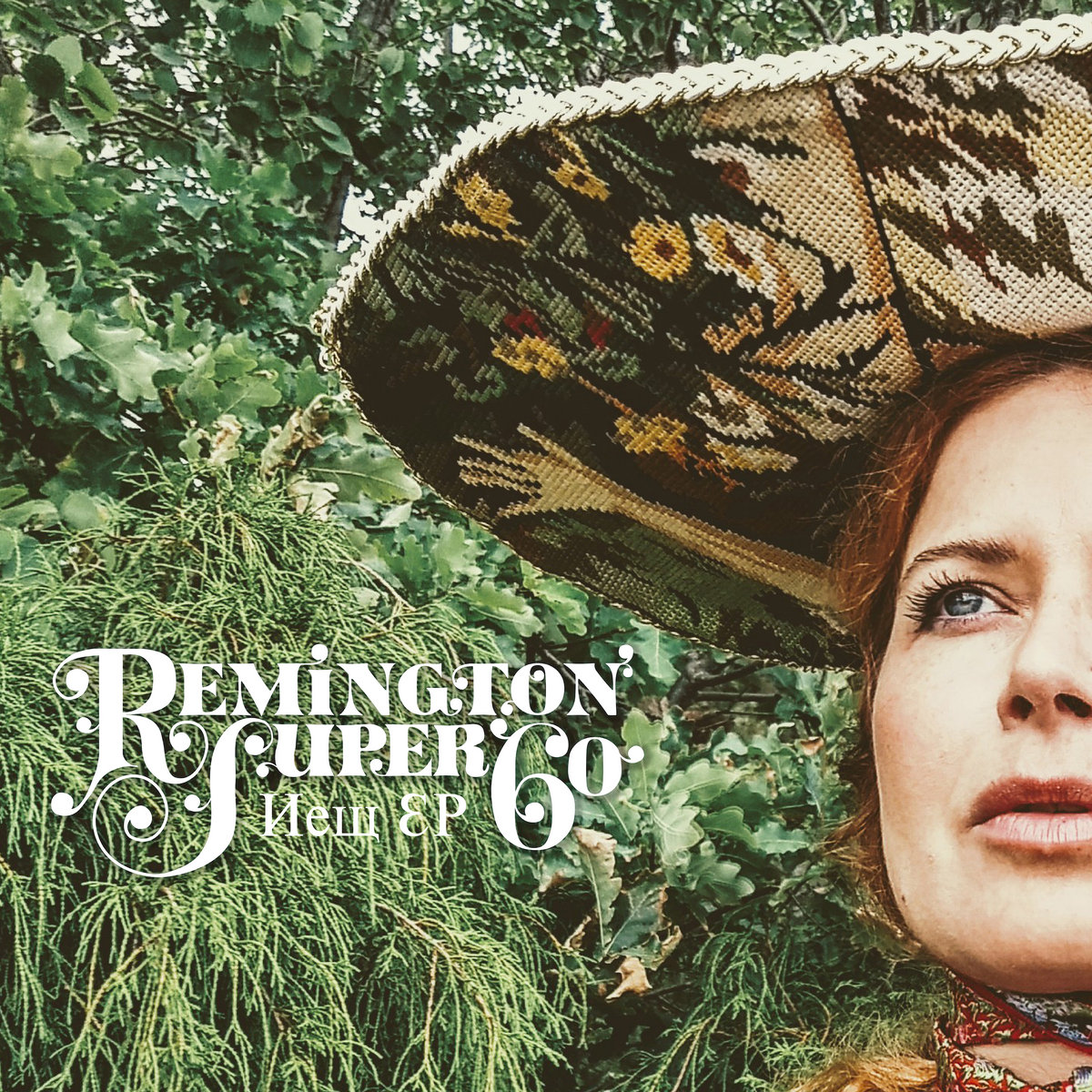 Remington Super 60 – New EP (2020)